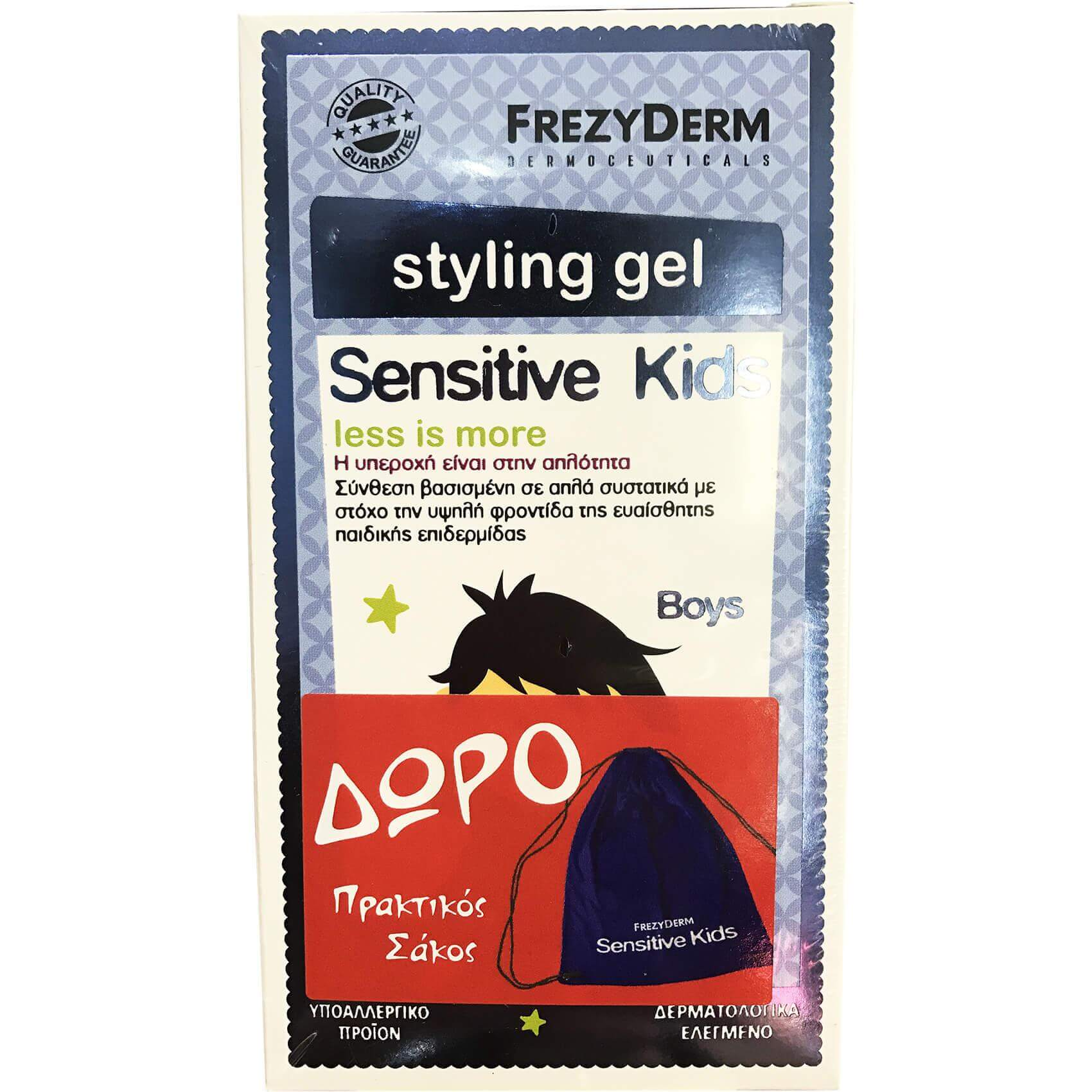 Frezyderm Πακέτο Προσφοράς Sensitive Kids Hair Styling Gel for Boys Απαλό Gel για Δυνατό Κράτημα 100ml & Δώρο Πρακτικός Σάκος