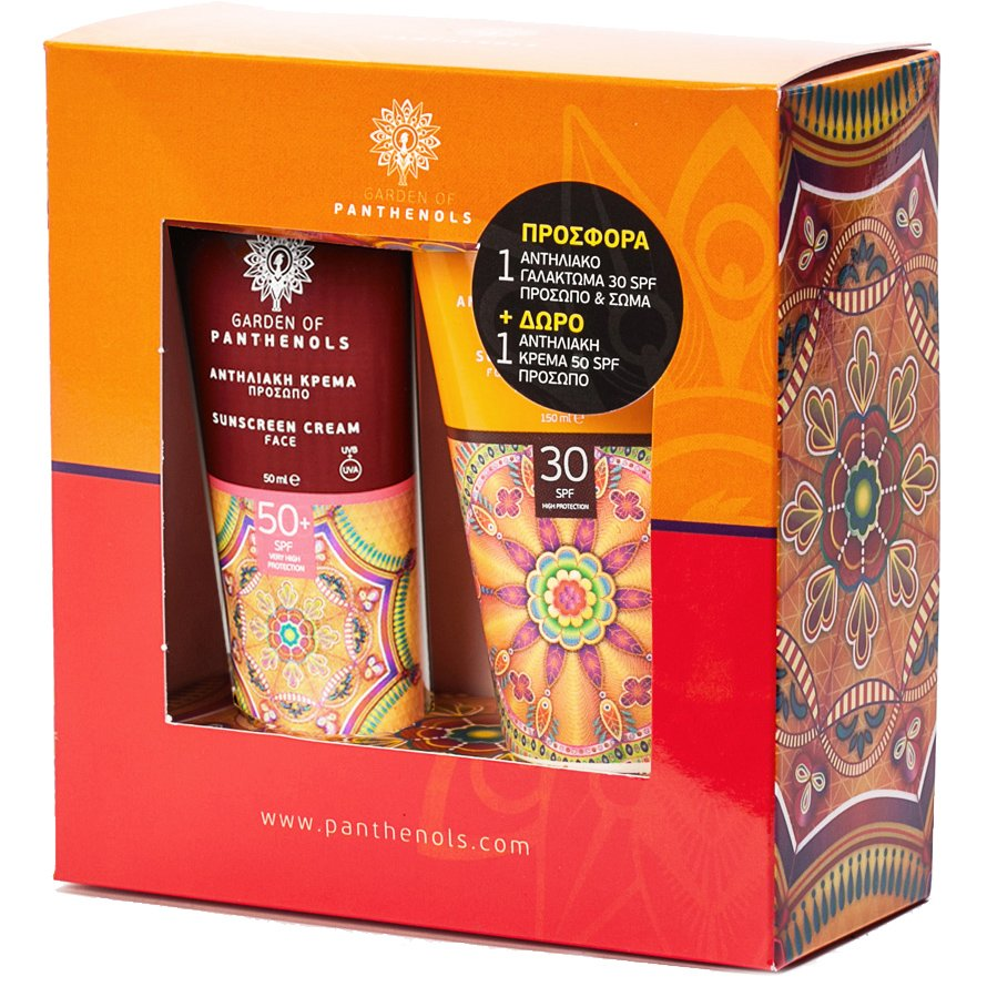 Garden Of Panthenols Πακέτο Προσφοράς Sunscreen Face & Body Lotion Spf30, 150ml & Δώρο Sunscreen Face Cream Spf50+, 50ml