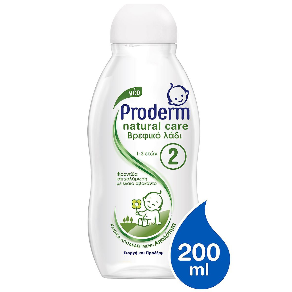 Proderm Natural Care Βρεφικό Λάδι με Έλαιο Αβοκάντο 1-3 Ετών 200ml
