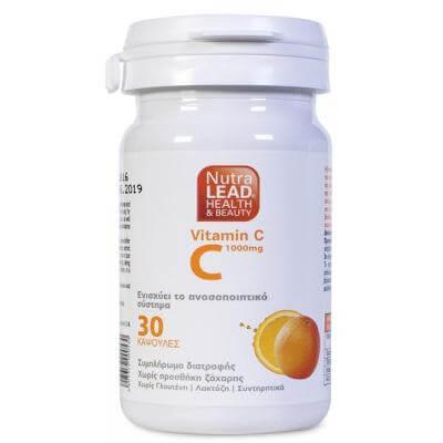 Nutralead Βιταμίνη C 1000mg – Πορτοκάλι 30 κάψουλες