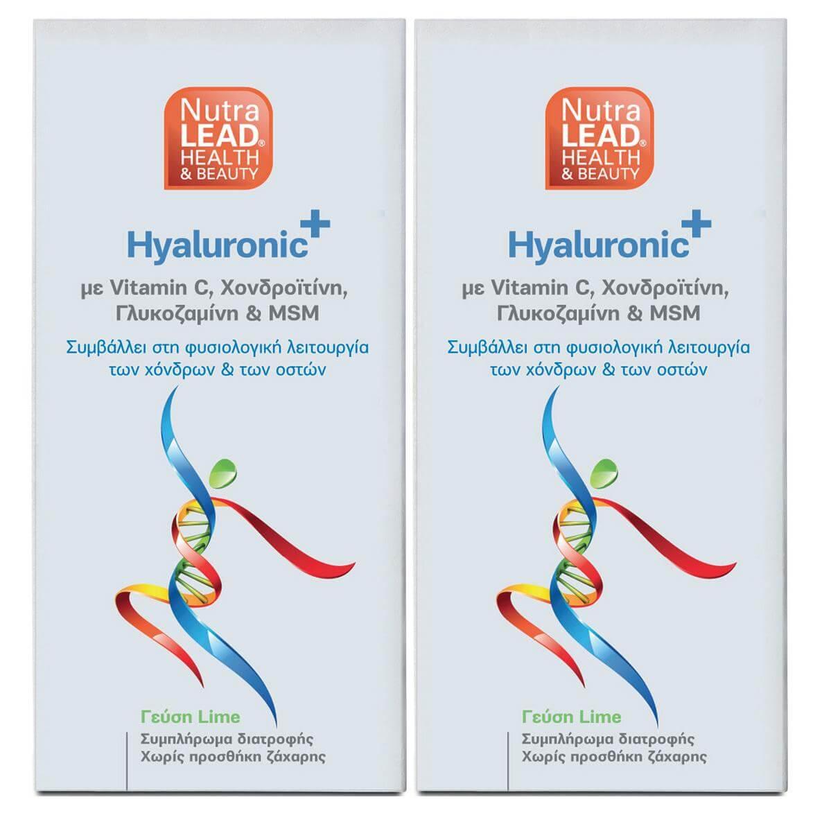 Nutralead Hyaluronic Plus Υαλουρονικό οξύ με Βιταμίνη C Χονδροϊτίνη Γλυκοζαμίνη & MSM 1+1 ΔΩΡΟ 2x50ml