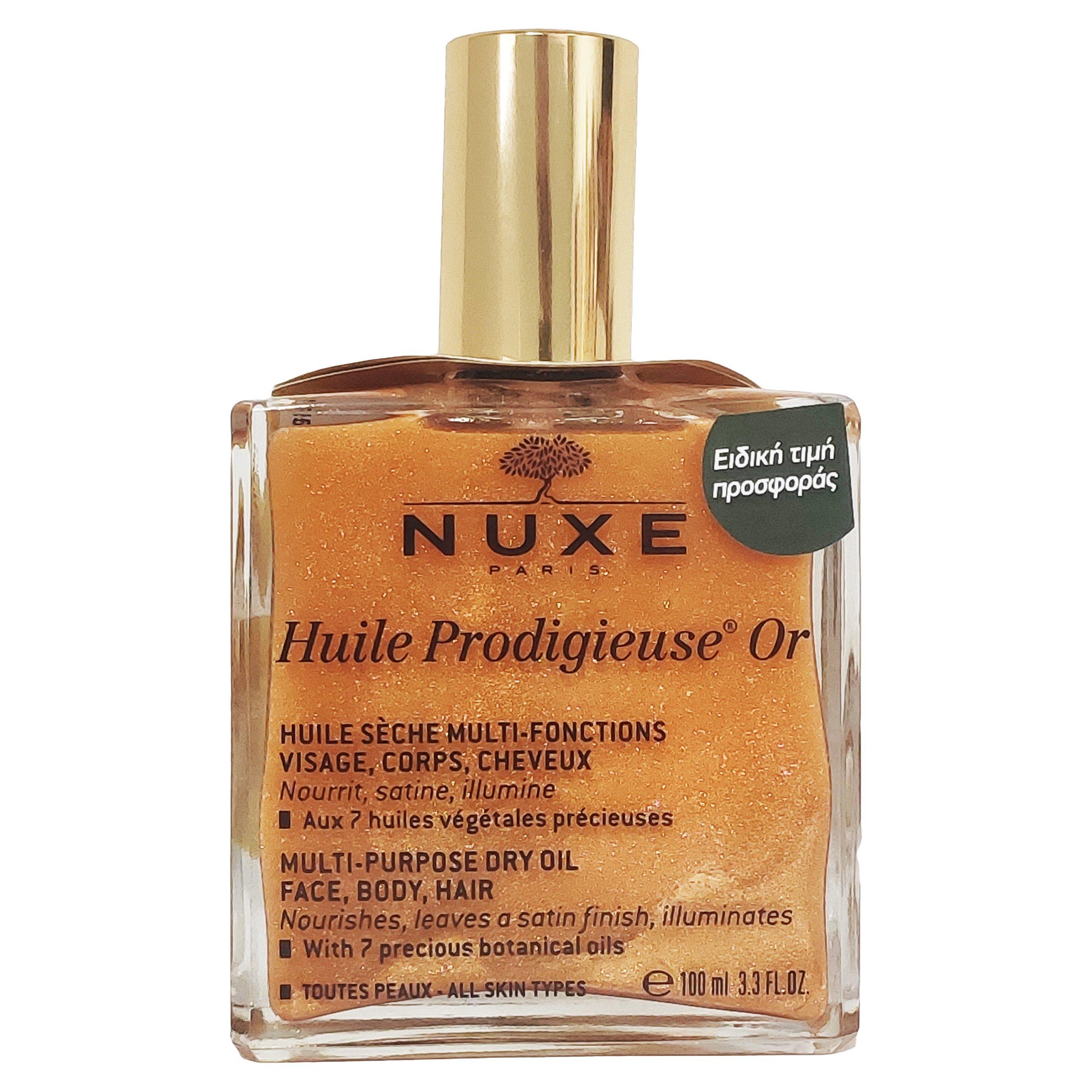 NUXE Huile Prodigieuse OR – Ξηρό Λάδι Ενυδάτωσης και Λάμψης για Πρόσωπο-Σώμα-Μαλλιά με Χρυσαφένια Λάμψη 100ml