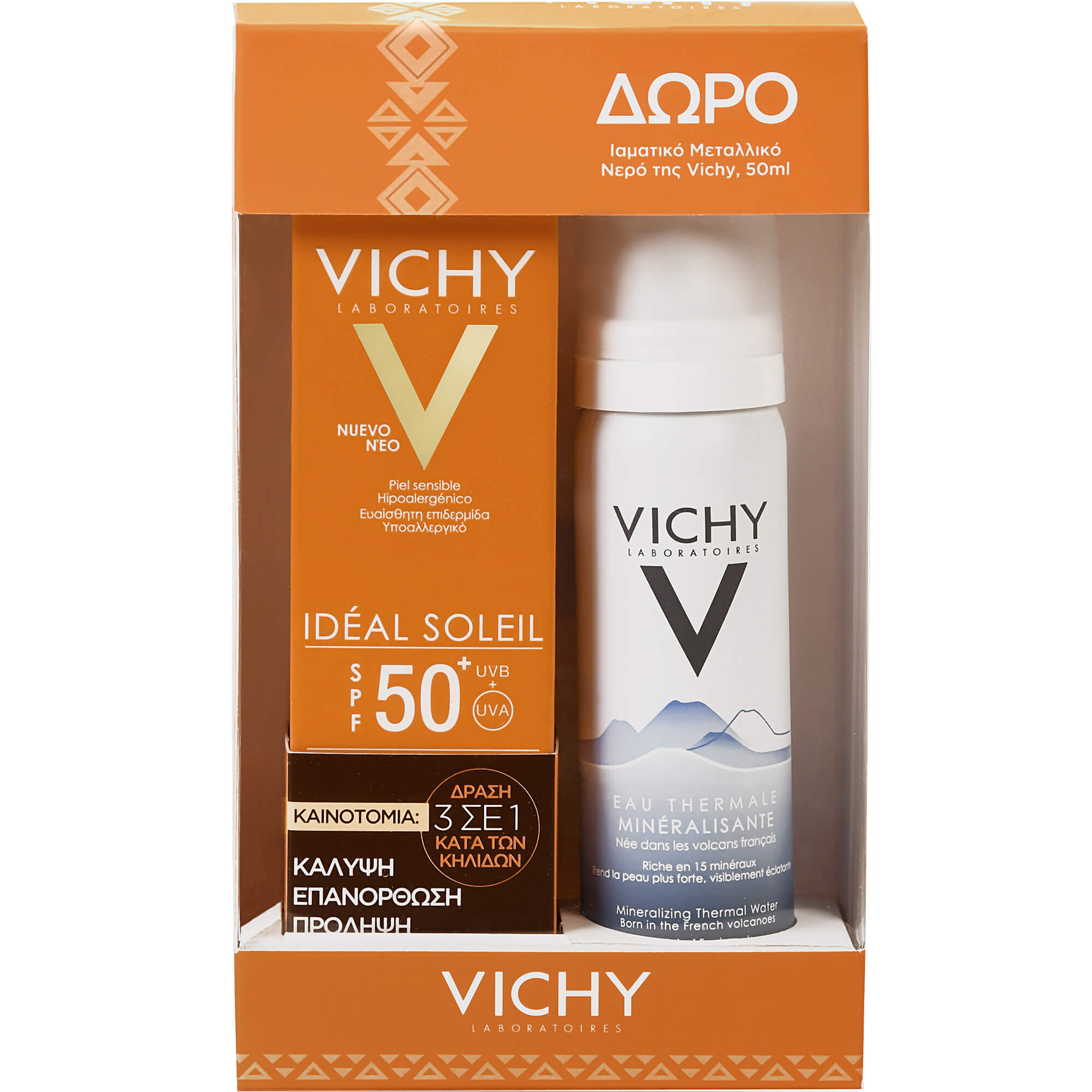 Vichy Πακέτο Προσφοράς Ideal Soleil Spf50+ Tinted Anti Spot 50ml & Δώρο Eau Thermale Spring Water 50ml