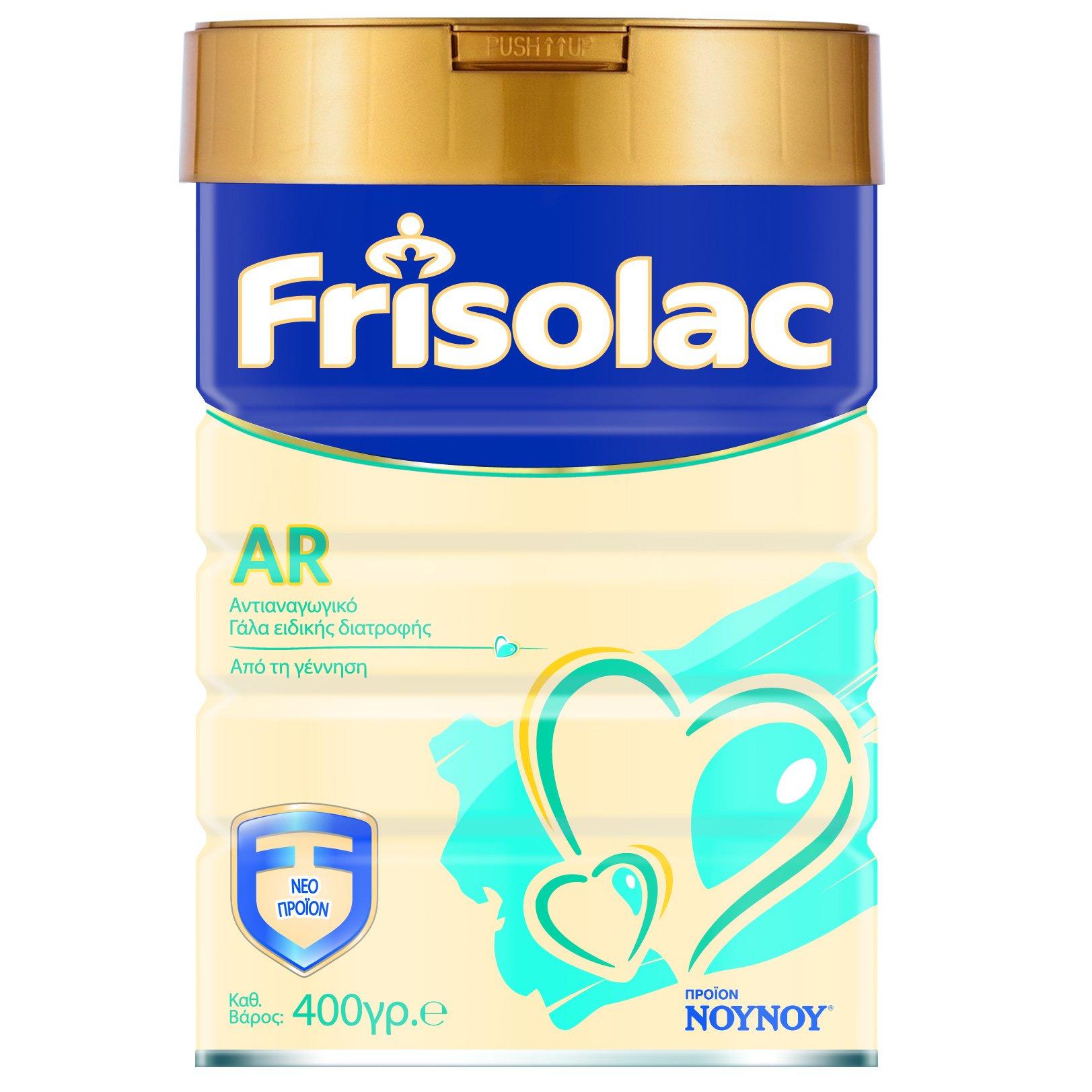 Frisolac AR Αντιαναγωγικό Γάλα Ειδικής Διατροφής Κατάλληλο από την Γέννηση 400gr