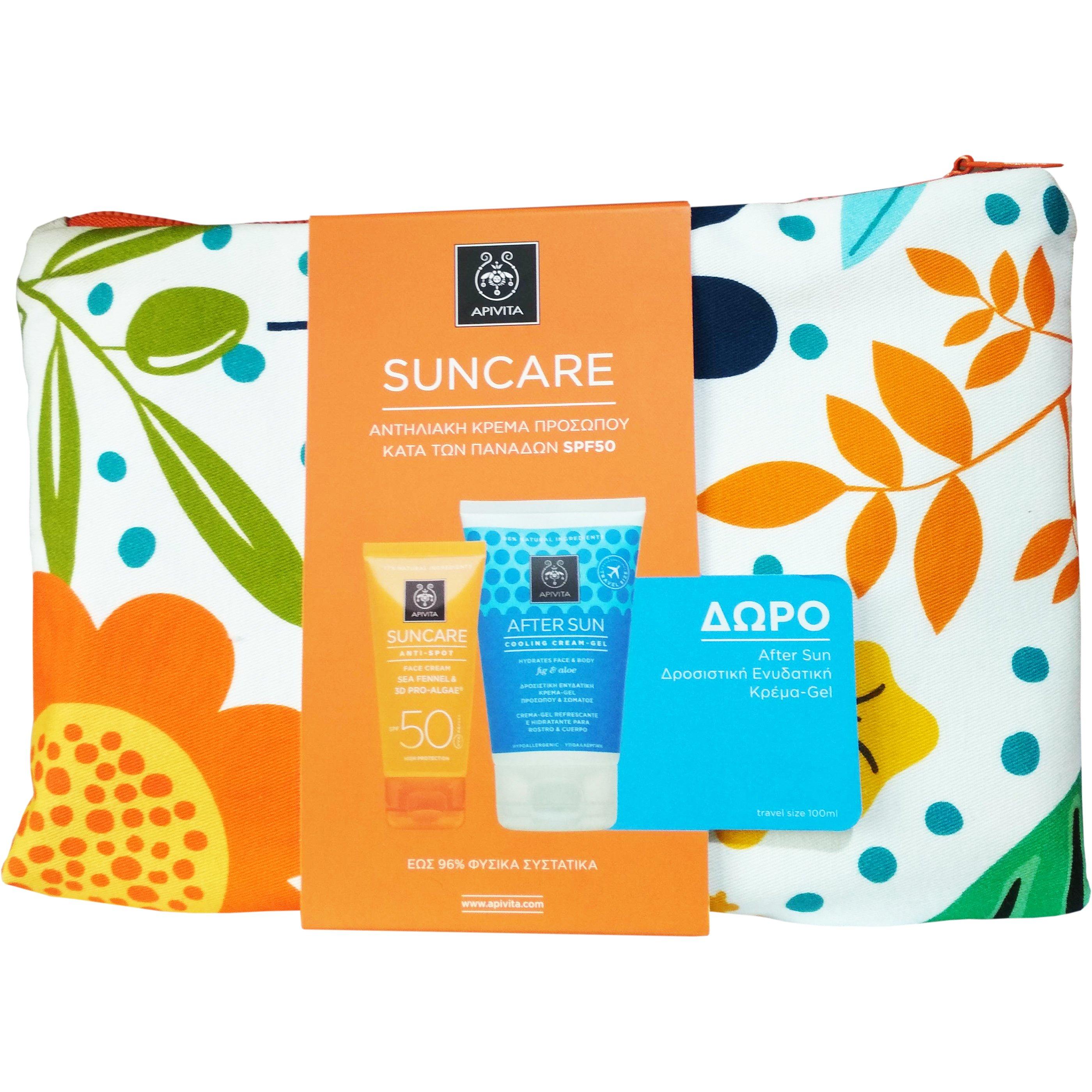 Apivita Πακέτο Προσφοράς Suncare Anti Spot Face Cream Spf50, 50ml & Δώρο After S αντηλιακά   αντηλιακά προσώπου   αντηλιακή προστασία κατά των πανάδων