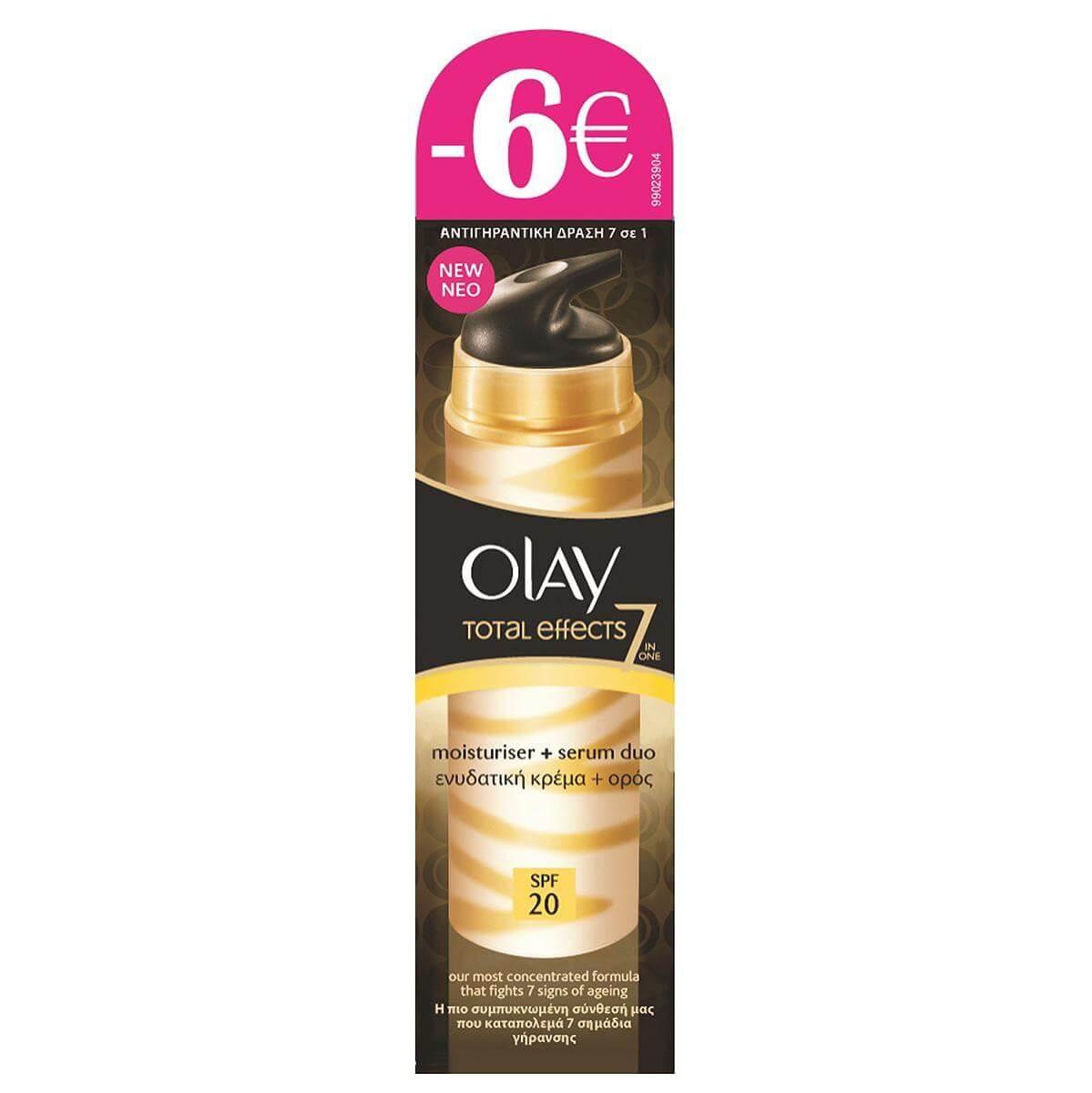 Olay Total Effects 7 in1 Moisturiser & Serum Spf 20 Ενυδατική Κρέμα και Ορός 40ml