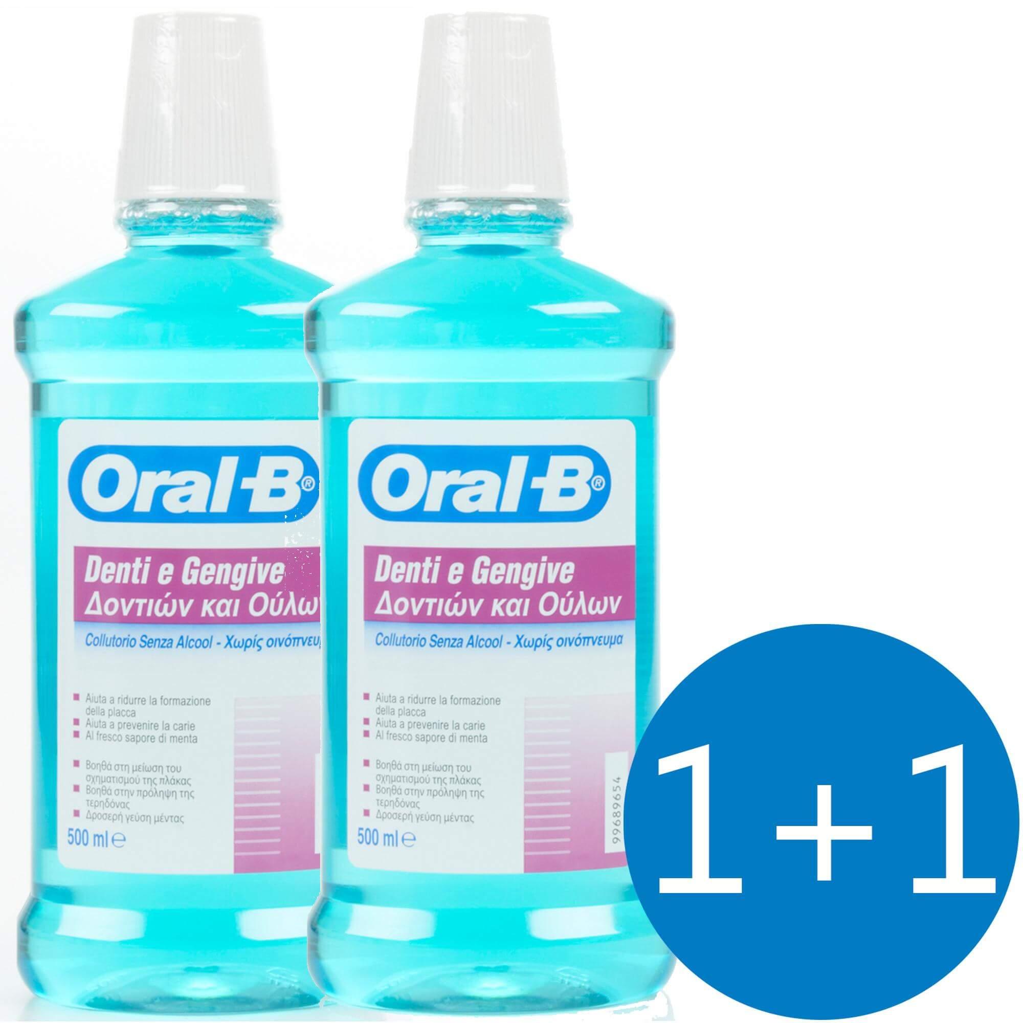 Oral-B Πακέτο Προσφοράς Στοματικό Διάλυμα Δοντιών & Ούλων 500ml 1+1 Δώρο