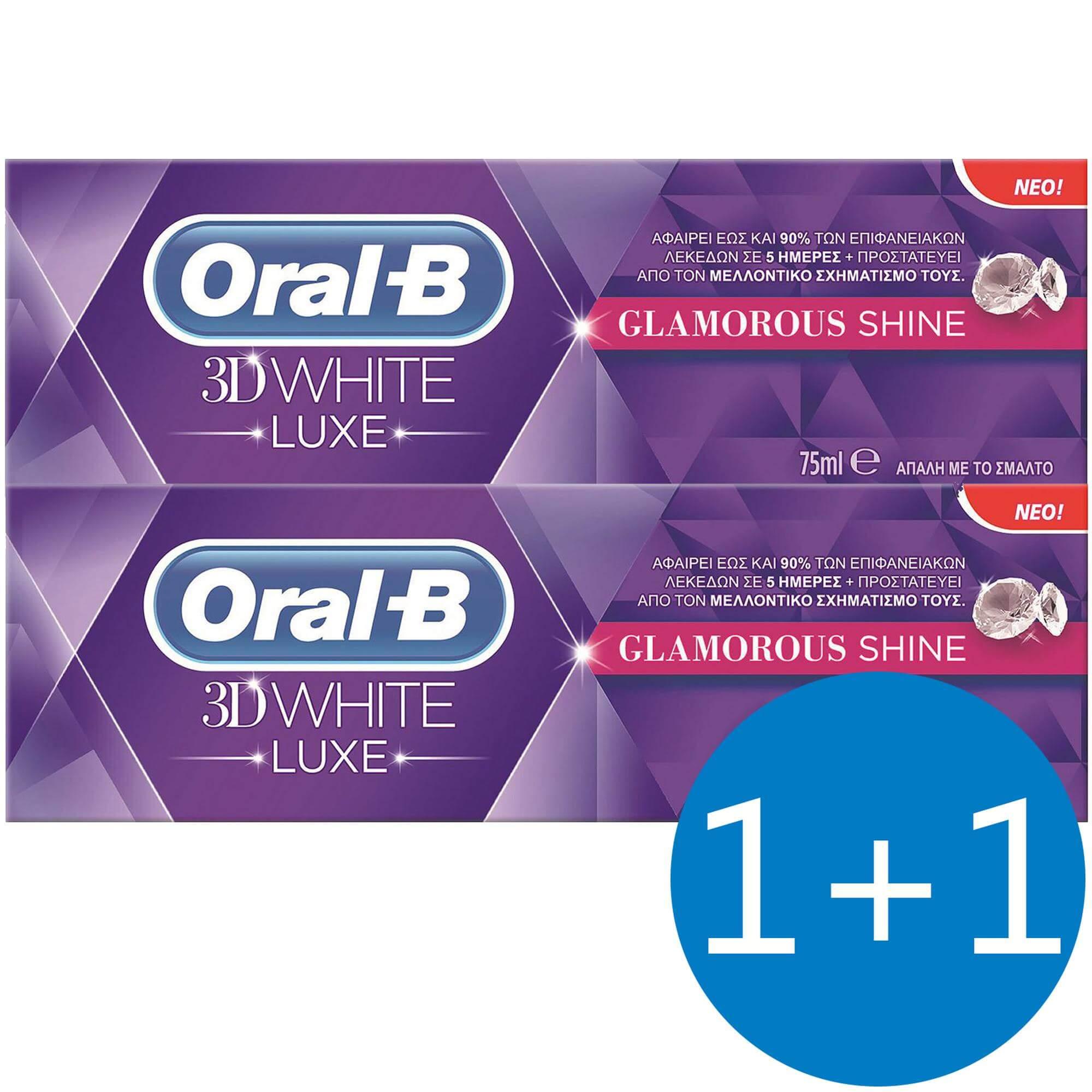 Oral-B Πακέτο Προσφοράς 3D White Luxe Glamourous Shine Οδοντόκρεμα για ως 80% Αφαίρεση των Λεκέδων 75ml Προσφορά 1+1 Δώρο