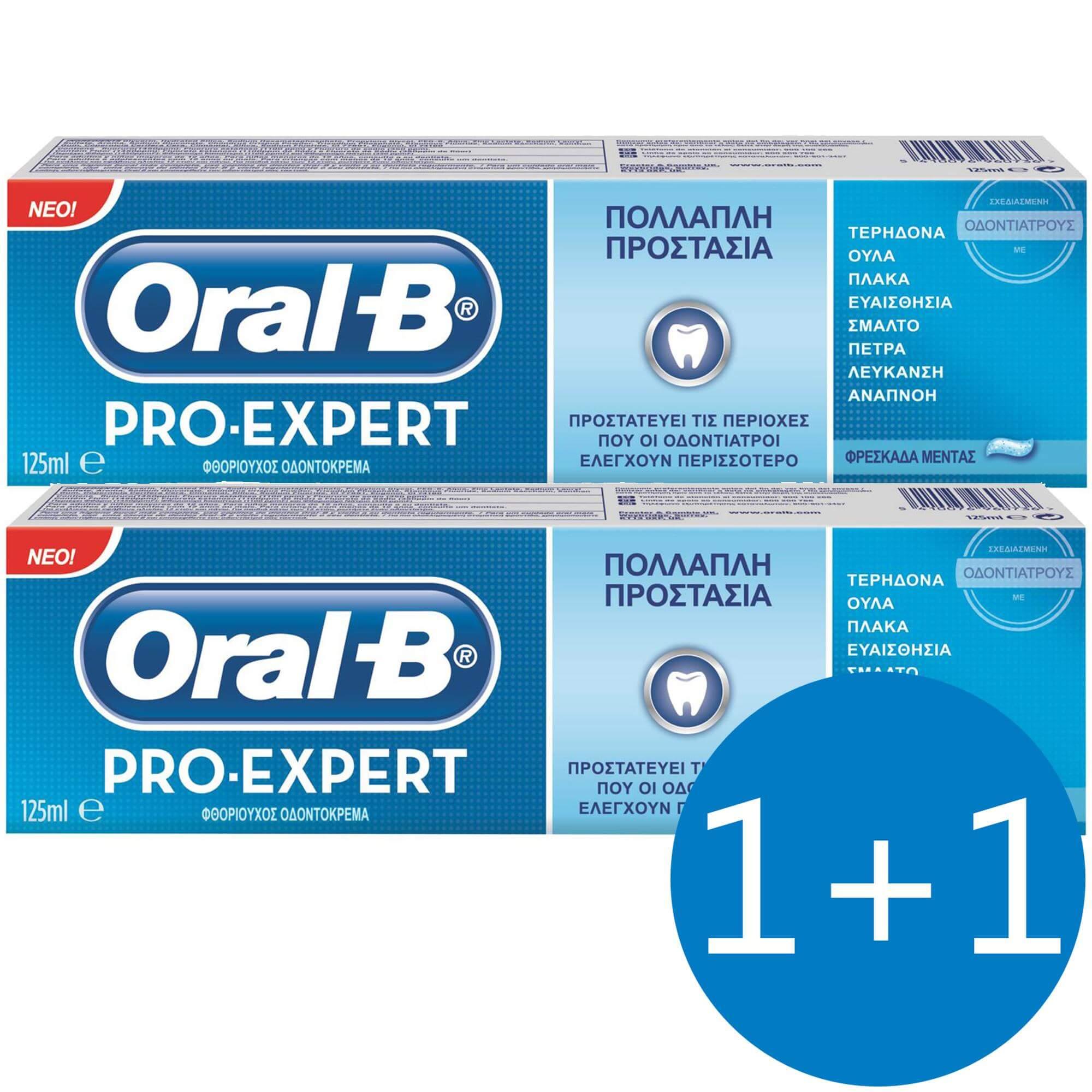 Oral-B Πακέτο Προσφοράς Pro-Expert Οδοντόκρεμα Πολλαπλής Προστασίας με Φρεσκάδα Μέντας 125ml Προσφορά 1+1 Δώρο
