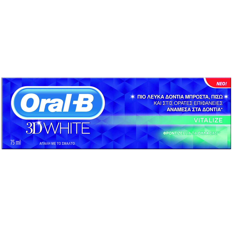 Oral-B 3DWhite Vitalize Οδοντόκρεμα που Φροντίζει τα Ούλα σας 75ml