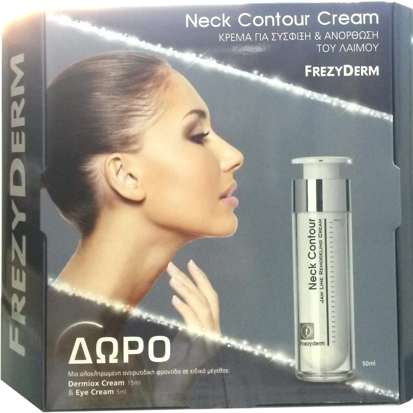 Frezyderm Πακέτο Προσφοράς Neck Contour Cream Κρέμα Σύσφιξης & Ανόρθωσης Λαιμού 50ml & Δώρο Dermiox Cream 15ml & Eye Cream 5ml