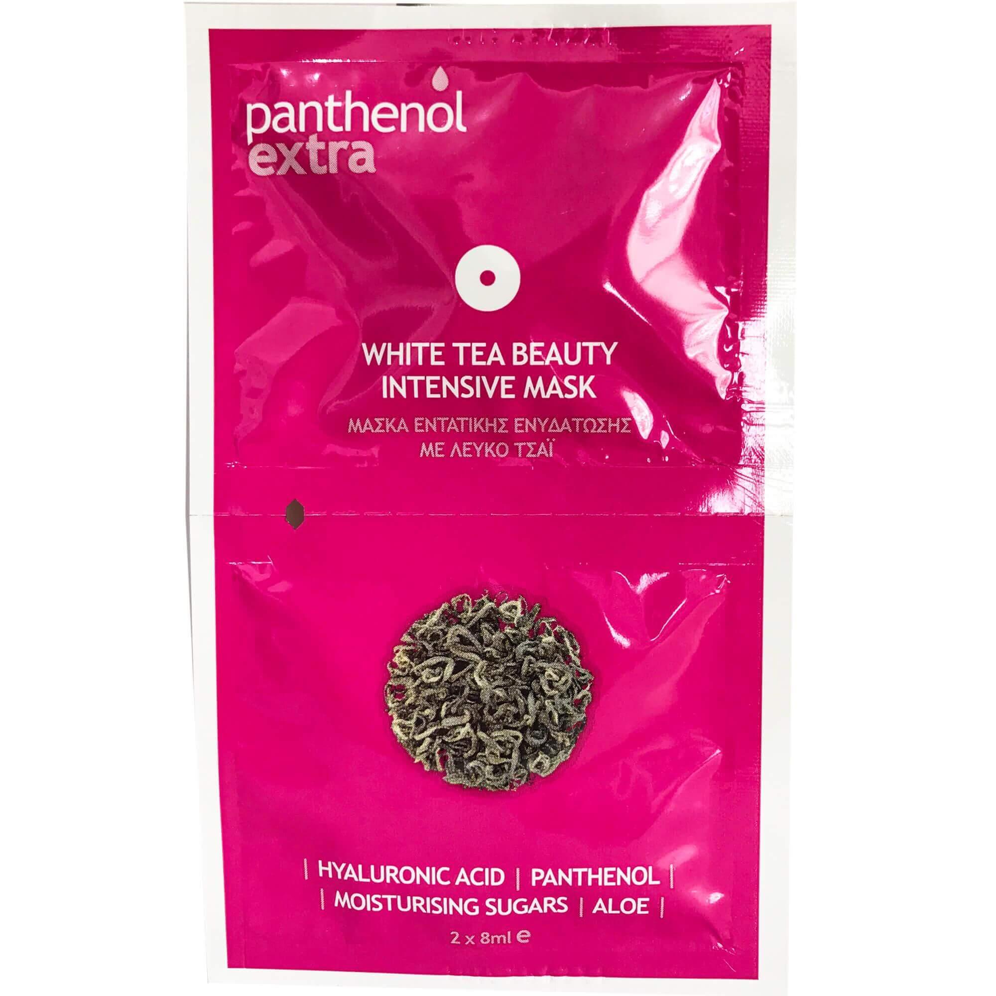 Medisei Panthenol Extra White Tea Beauty Intensive Mask Μάσκα με Λευκό Τσάιγια Ενυδάτωση, Λάμψη &Θρέψη 2x8ml