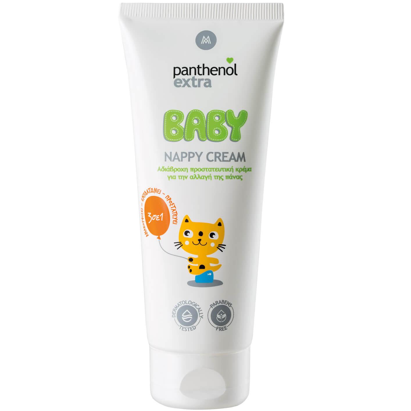 Panthenol Extra Baby Nappy Cream Προστατευτική Κρέμα για την Αλλαγή της Πάνας 100ml