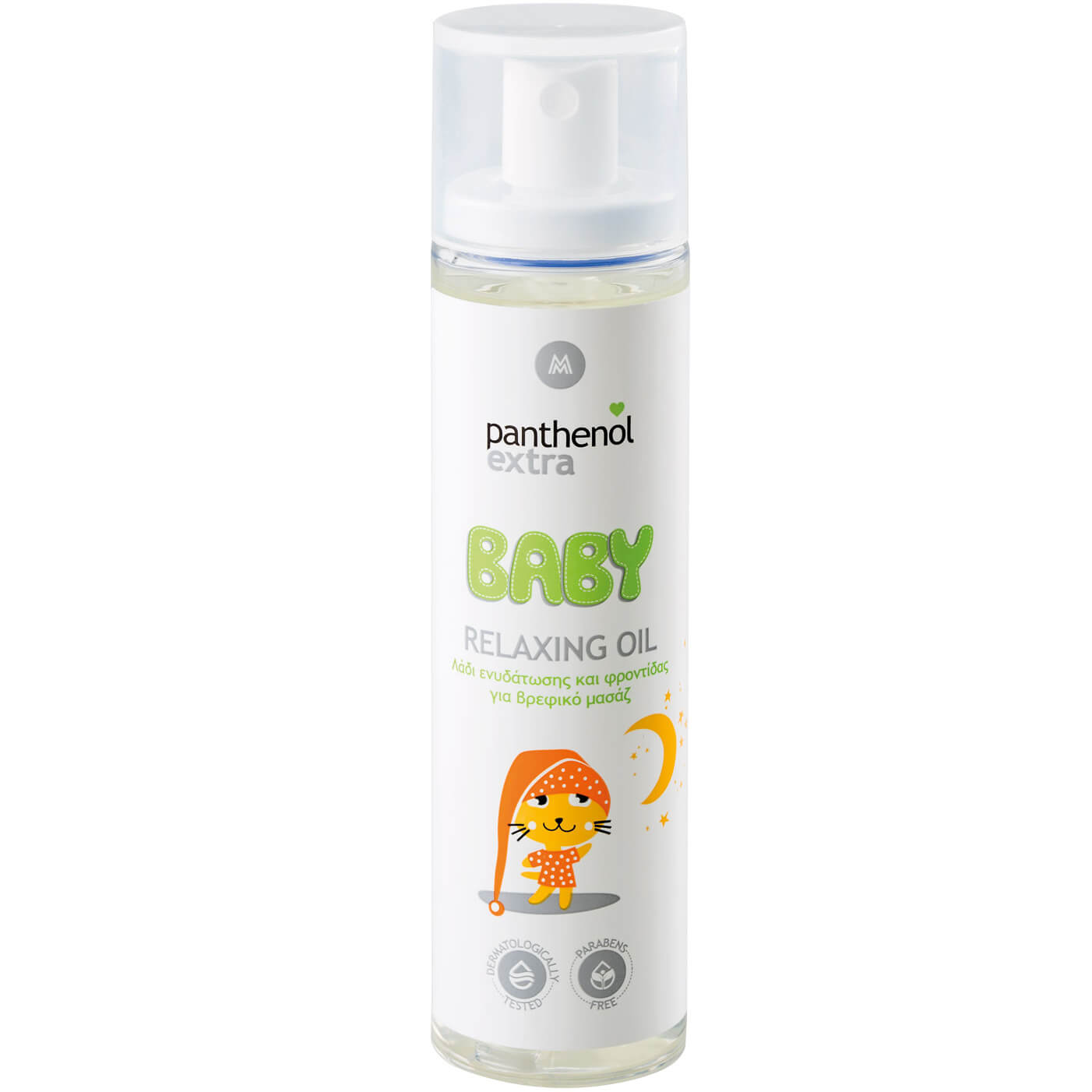 Panthenol Extra Baby Relaxing Oil Λάδι Ενυδάτωσης & Φροντίδας για Βρεφικό Μασάζ 100ml