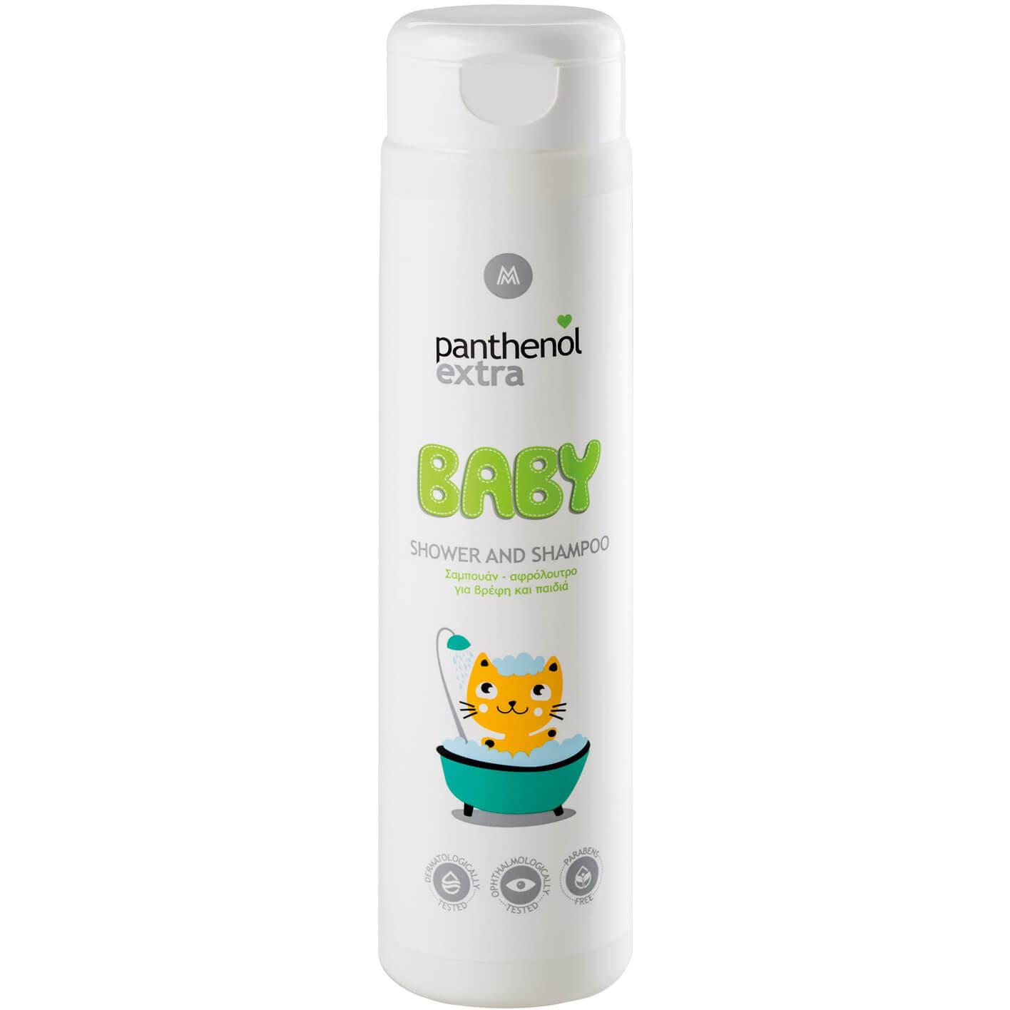 Panthenol Extra Baby Shower & Shampoo Σαμπουάν – Αφρόλουτρο για Βρέφη & Παιδιά 300ml