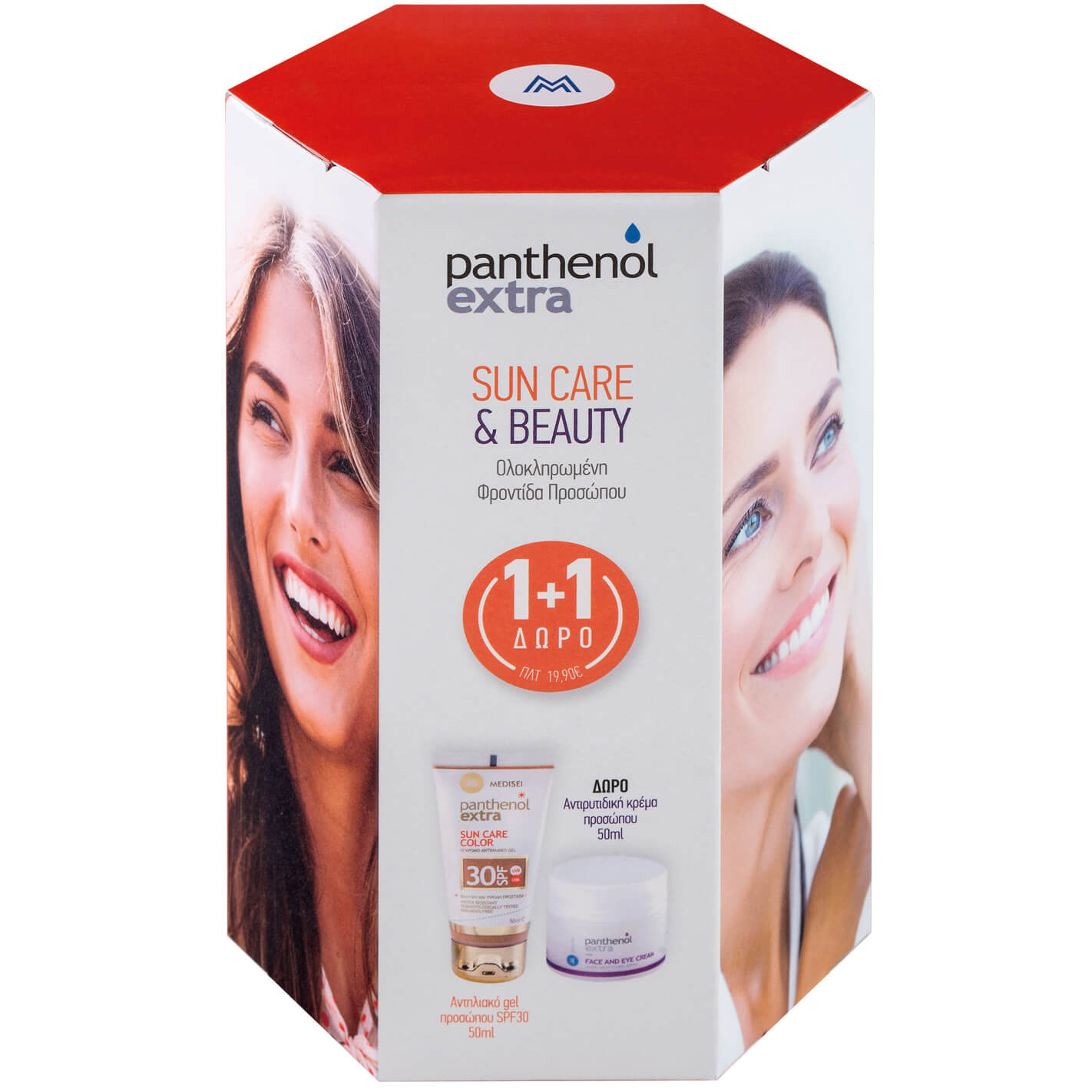 Panthenol Extra Πακέτο Προσφοράς Sun Care Color Spf30Αντηλιακή Προστασία με Χρώμα 50ml& Δώρο 24ωρη Αντιρυτιδική Κρέμα 50ml