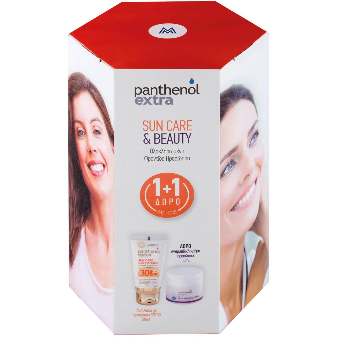 Panthenol Extra Πακέτο Προσφοράς Sun Care Diaphanous FaceSpf30 Αντηλιακό Gel Προσώπου 50ml & Δώρο 24ωρη Αντιρυτιδική Κρέμα 50ml