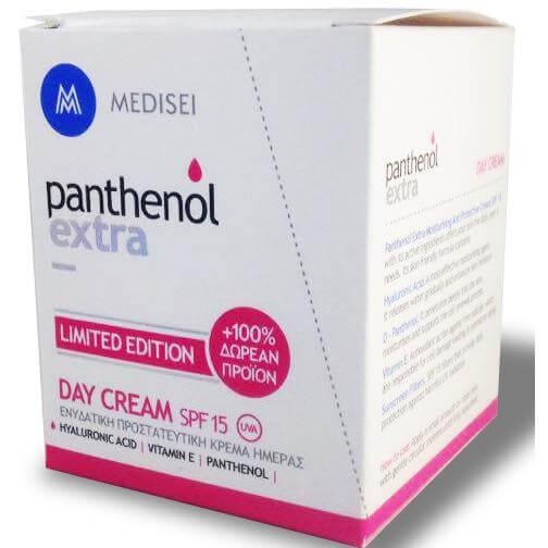Medisei Panthenol Extra Day Cream Limited Edition Ενυδατική, Προστατευτική Κρέμα ομορφιά   ενυδάτωση προσώπου   ενυδάτωση ημέρας