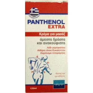 Medisei Panthenol Extra Κρέμα Για Μασάζ 120ml