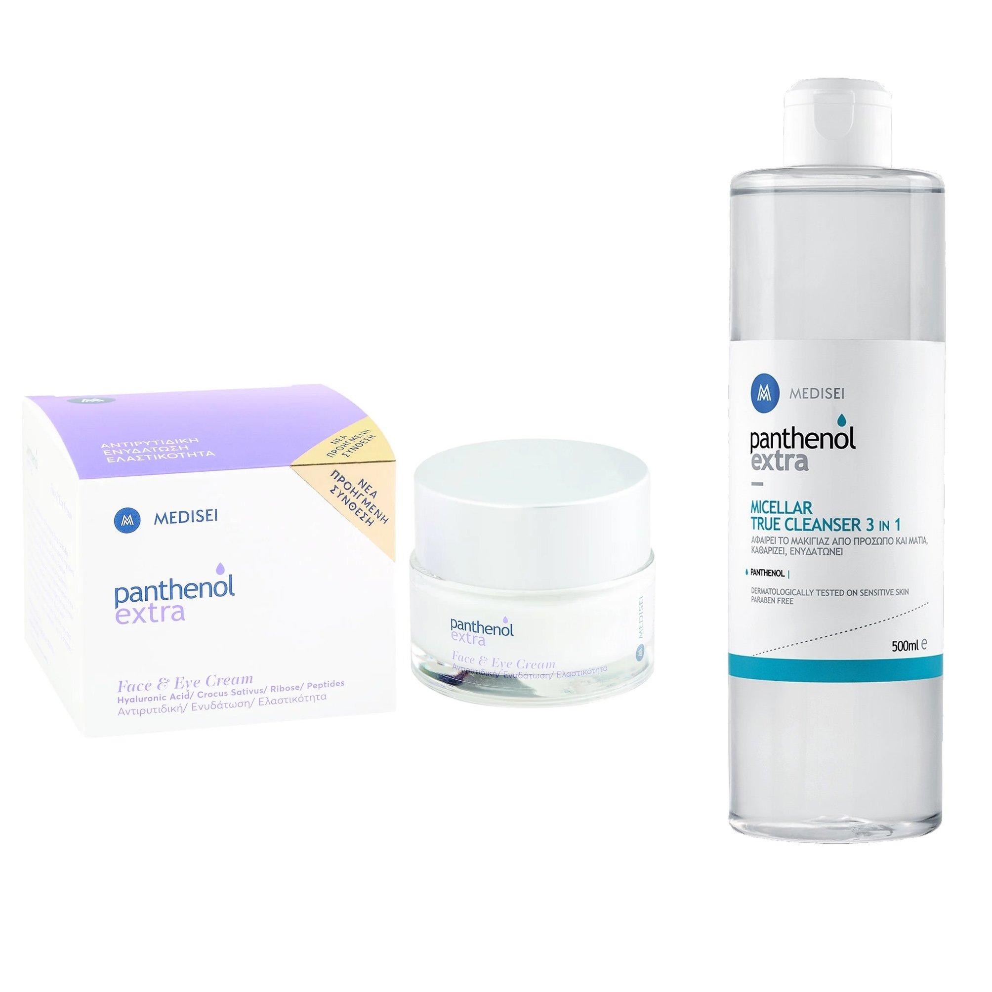 Medisei Panthenol Extra Promo Face & Eye Cream 50ml & Δώρο Micellar True Cleanser 3 in 1 500ml