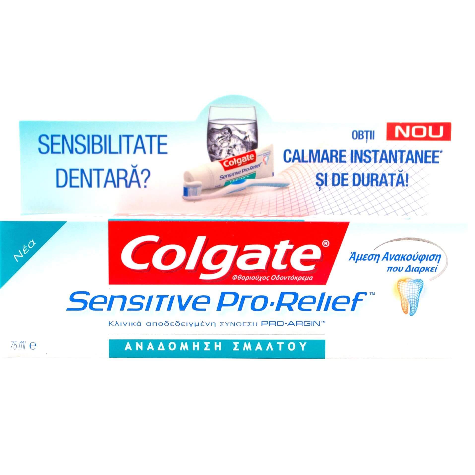 Colgate® Sensitive Pro-Relief™ Οδοντόκρεμα Άμεση & Μεγάλης Διάρκειας Ανακούφιση Από την Οδοντινική Υπερευαισθησία 75ml