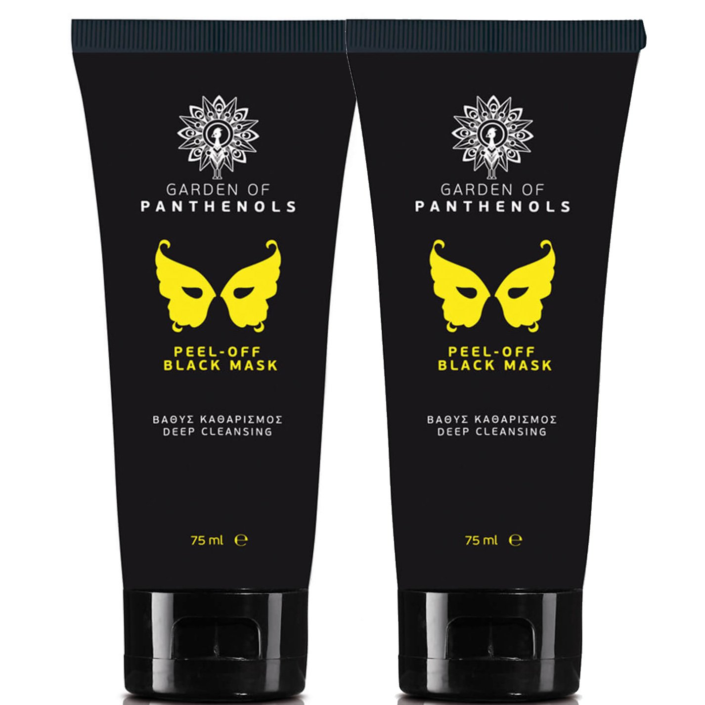 Garden of Panthenols Πακέτο Προσφοράς Peel-Off Black Mask Μάσκα για Βαθύ Καθαρισμό, Απολέπιση & Λάμψη 2x75ml 1+1 Δώρο