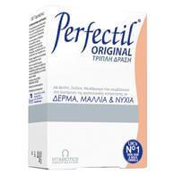 Vitabiotics Perfectil Original Υγεία Του Δέρματος Των Μαλλιών Και Των Νυχιών 30 tabs