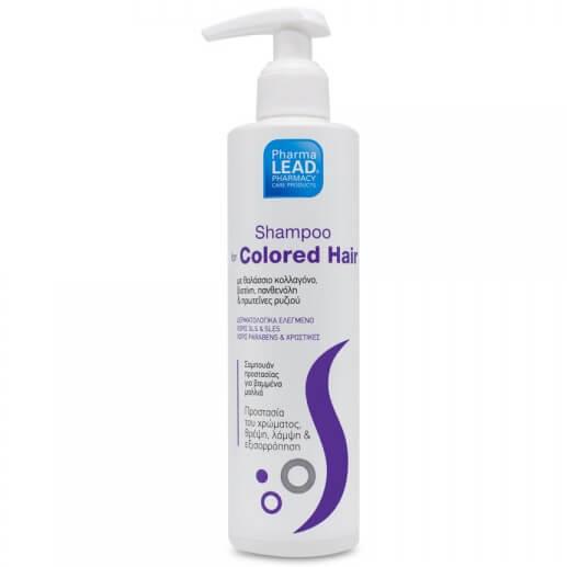 Pharmalead Shampoo ColoredHair Σαμπουάν Προστασίας για Βαμμένα Μαλλιά 250ml