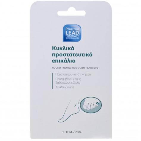 Pharmalead Προστατευτικά Kυκλικά Επικάλια Προστατεύουν απο την Τριβή & Προλαμβάνουν τους Βαθύτερους Κάλους 9τεμαχια