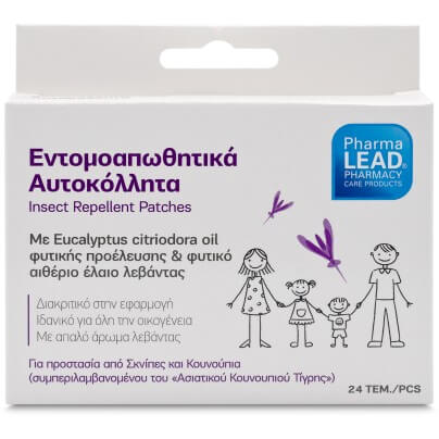 Pharmalead Εντομοαπωθητικά Αυτοκόλλητα για Σκνίπες και Κουνούπια 24τμχ
