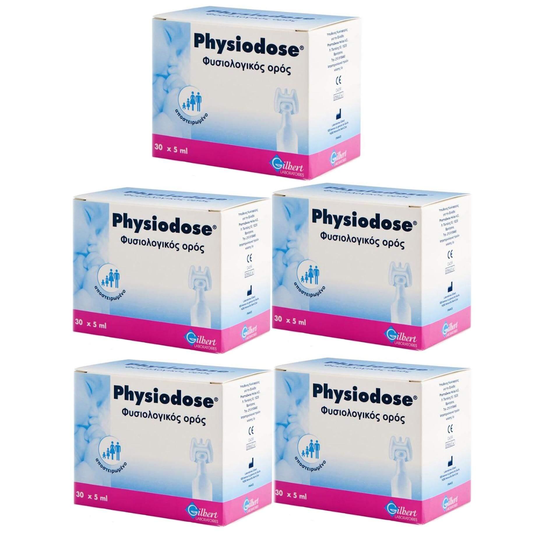 Physiodose Πακέτο Προσφοράς Στείρος Φυσιολογικός Ορός σε Αμπούλες μιας Δόσης, για τη Ρινική & Οφθαλμολογική Υγιεινή 5 x 30×5 ml