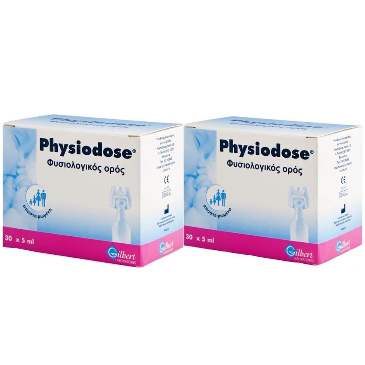 Physiodose Πακέτο Προσφοράς Στείρος Φυσιολογικός Ορός σε Αμπούλες μιας Δόσης, για τη Ρινική & Οφθαλμολογική Υγιεινή 2 x 30×5 ml