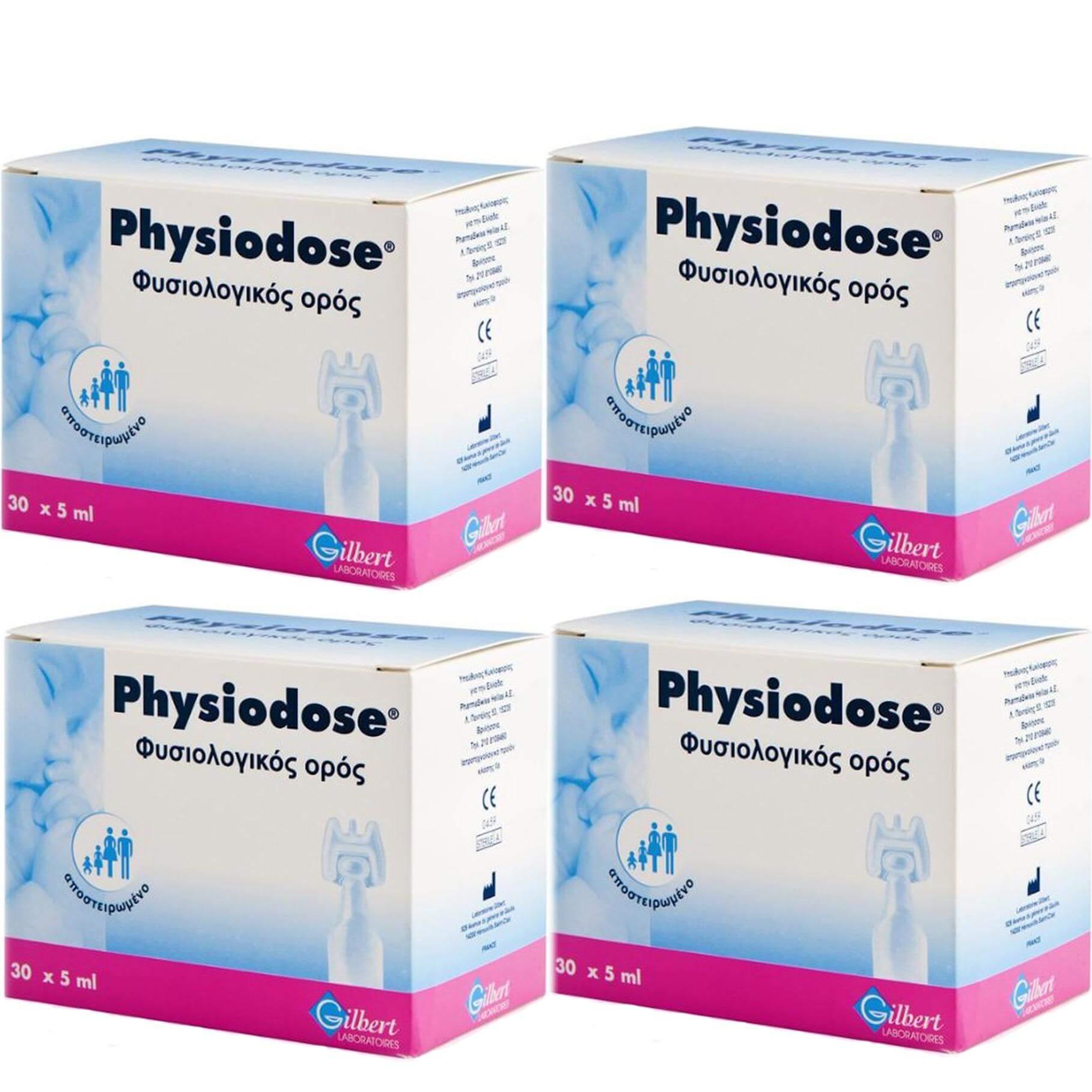 Physiodose Πακέτο Προσφοράς Στείρος Φυσιολογικός Ορός σε Αμπούλες μιας Δόσης, για τη Ρινική & Οφθαλμολογική Υγιεινή 4 x 30×5 ml
