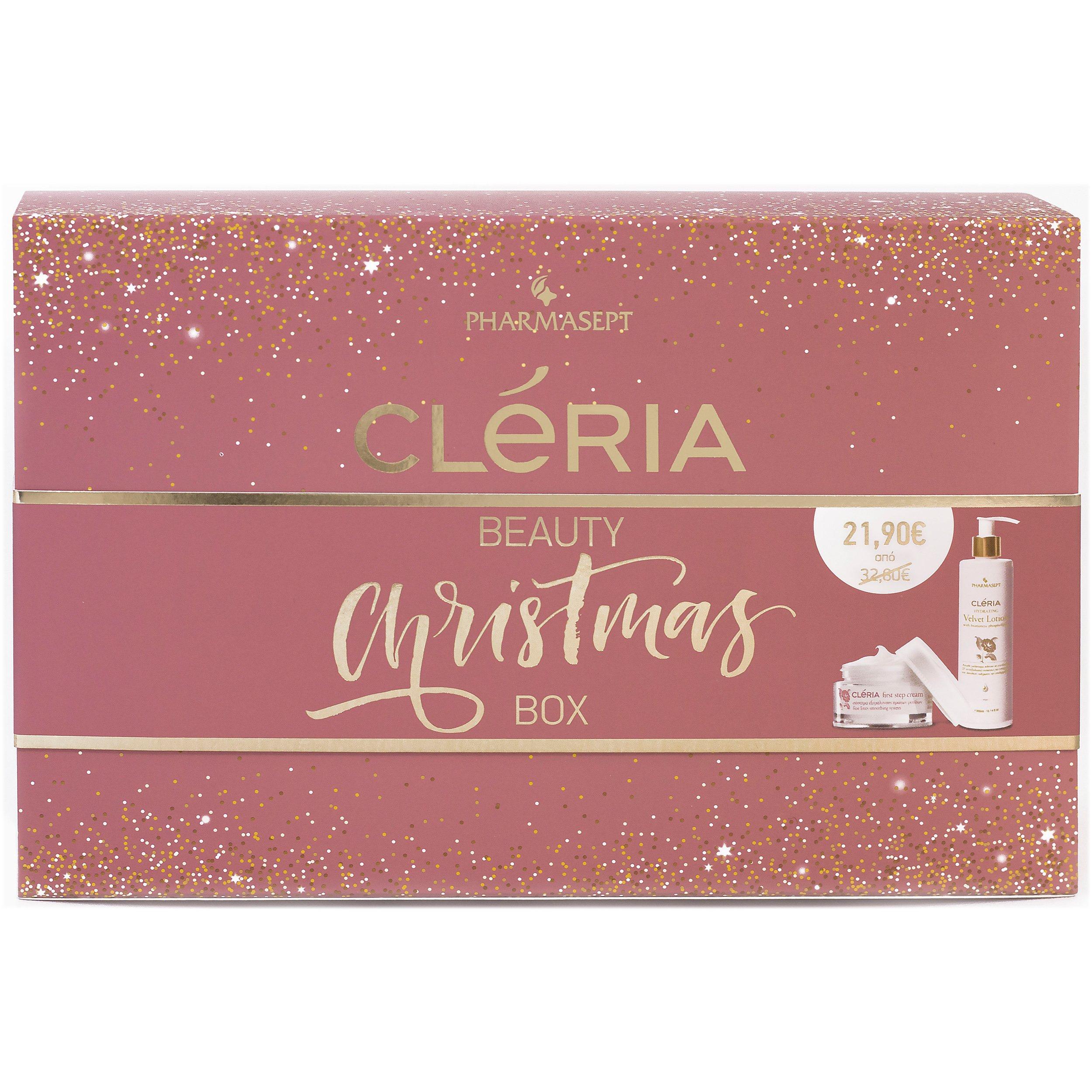 Pharmasept Cleria Beauty Christmas Box First Step Cream Αντιρυτιδική Κρέμα Δράσης 3 Επιπέδων 50ml &Hydrating Velvet Lotion 300ml
