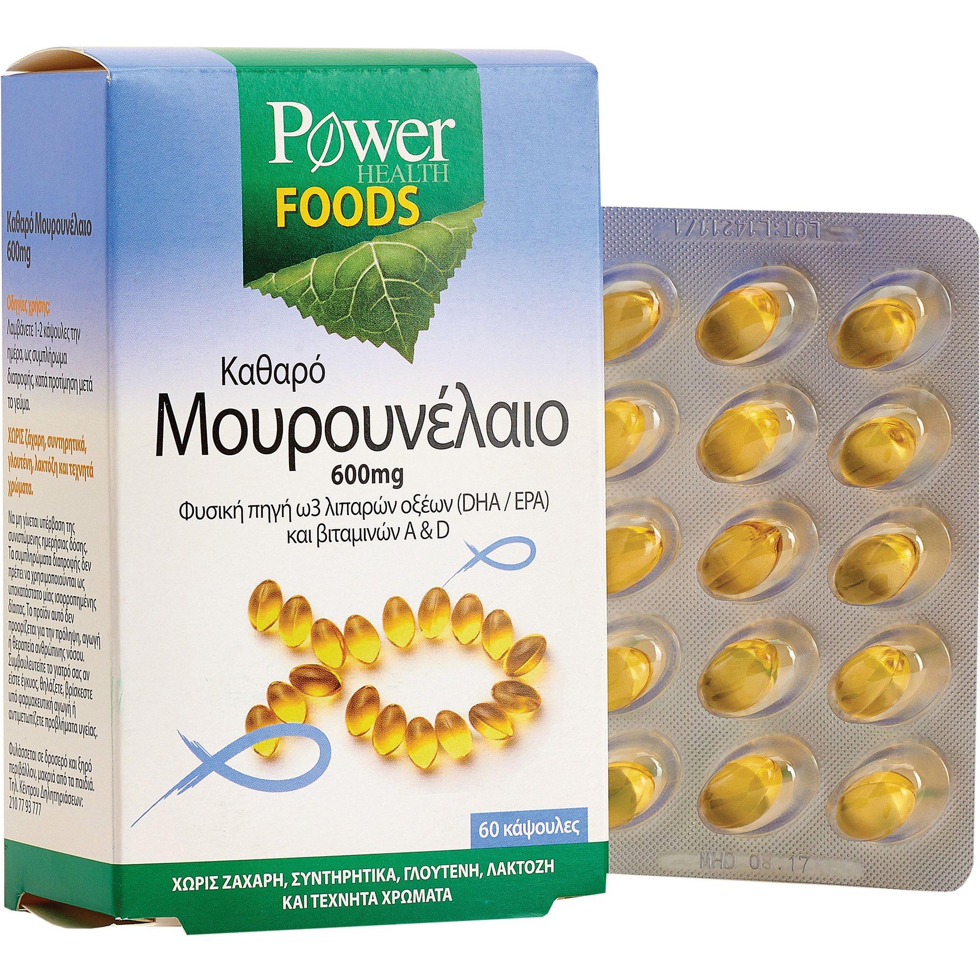 Power Health Foods Συμπλήρωμα διατροφής με Καθαρό Μουρουνέλαιο, ΒιταμίνεςΑ & D60caps