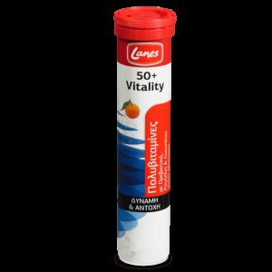 Lanes 50+ Vitality Πολυβιταμινούχο Συμπλήρωμα Για Άτομα 50+ Ετών 20 Αναβρ. Δισκία