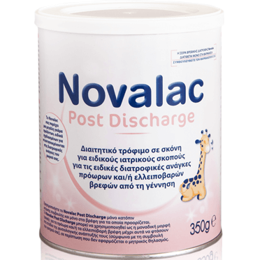 Novalac Post Discharge για Πρόωρα και Ελλειποβαρή Βρέφη απο την Γέννηση 350gr
