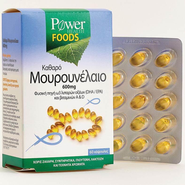 Power Health Power Foods Καθαρό Μουρουνέλαιο 60caps