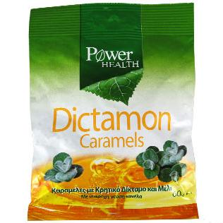 Power Health Dictamon Caramels Καραμέλες για το Βήχα από Κρητικό Δίκταμο & Μέλι 60gr