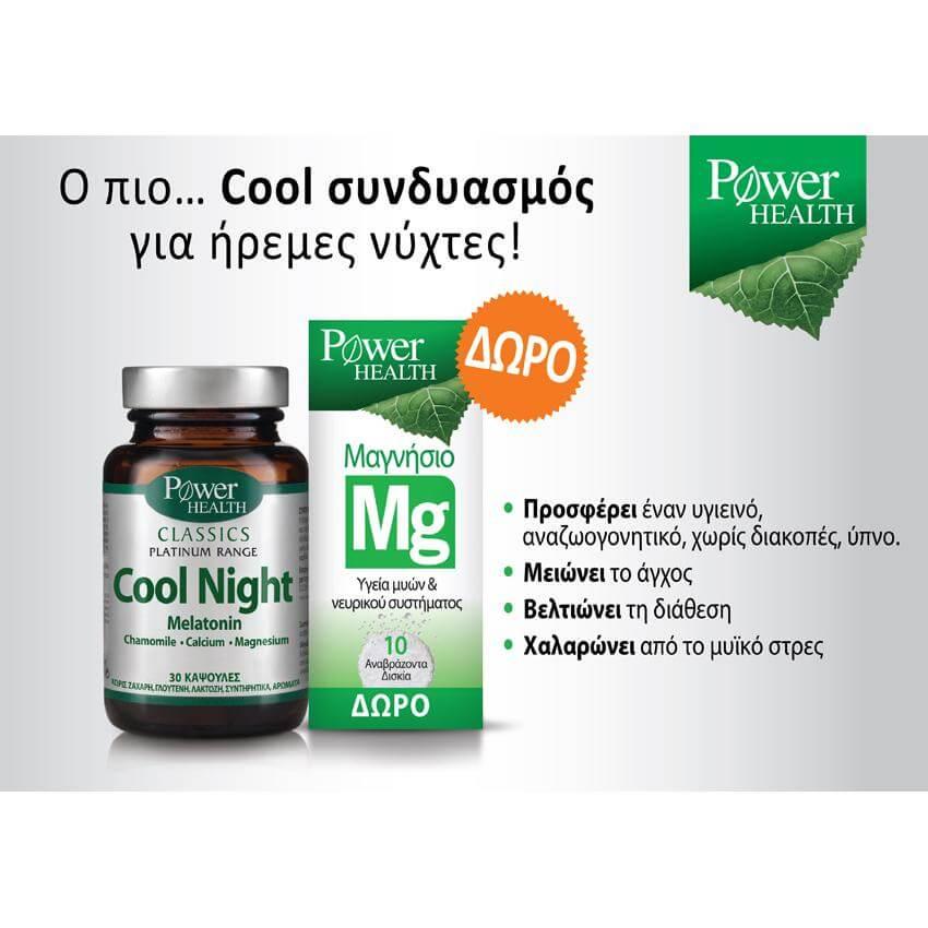 Power Health Πακέτο Προσφοράς Classics Platinum Cool Night Φόρμουλα Kατά της Αϋπνίας 30 Caps + Δώρο Magnesium 10Effer.Tabs
