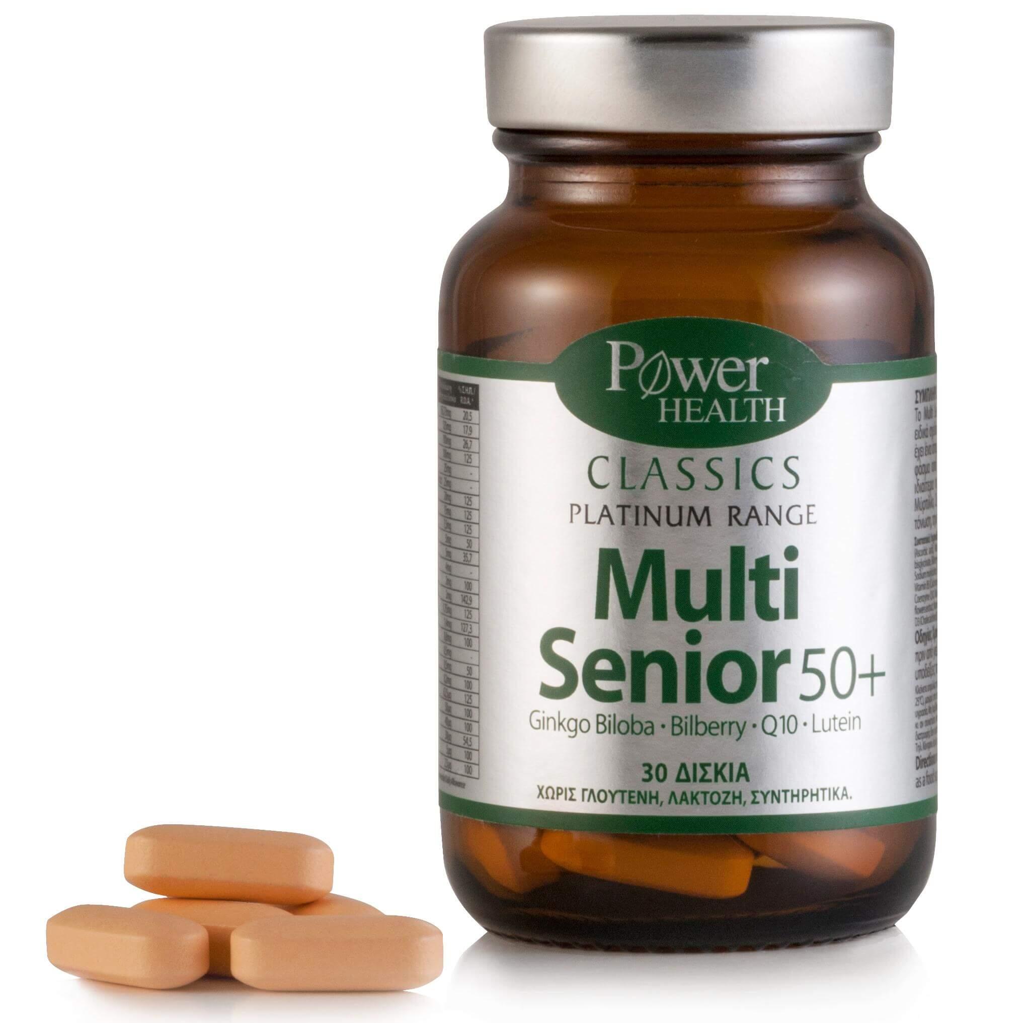 Power Health Platinum Multi Senior 50+ Πολυβιταμινούχο Συμπλήρωμα Διατροφής Ειδικά Σχεδιασμένο για Ανθρώπους Ηλικίας 50+ 30tabs