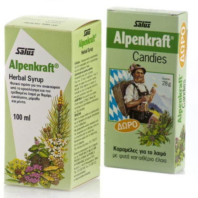 Power Health Πακέτο Προσφοράς Alpenkraft Syrop 100ml & Δώρο Alpenkraft Καραμέλες 28gr