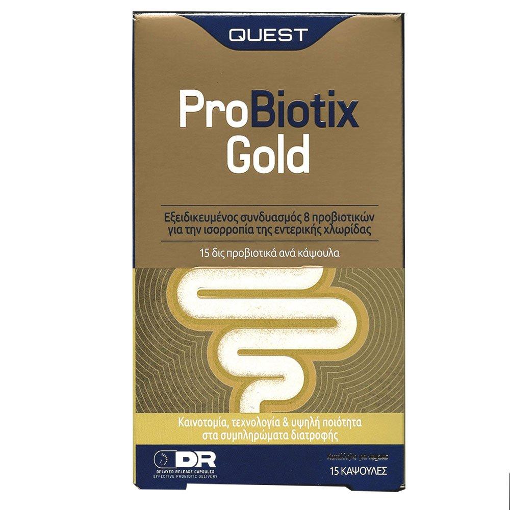 Quest Probiotix Gold Συμπλήρωμα Διατροφής με Συνδυασμό 8 Διαφορετικών Προβιοτικών 15 Caps