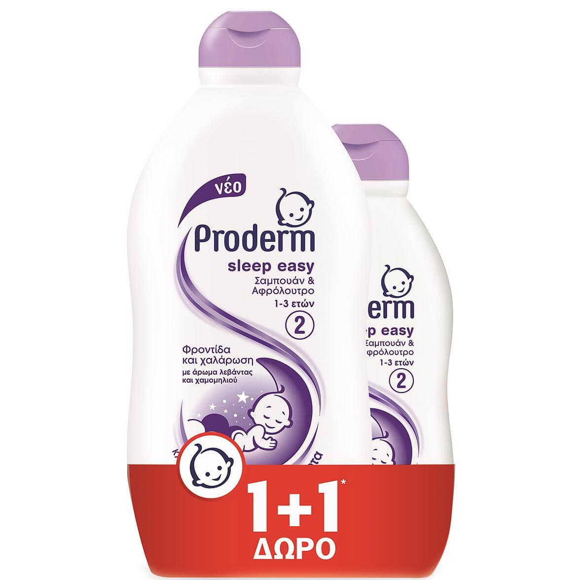 Proderm Sleep Easy Σαμπουάν & Αφρόλουτρο No2, Φροντίδα & Χαλάρωση για Ηλικίες 1-3 Ετών 400ml & Δώρο Επιπλέον Ποσότητα 200ml