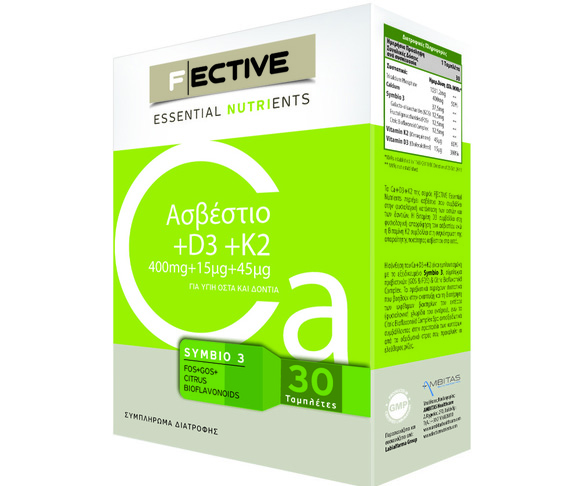 Fective Calcium + D3 + K2 Ασβέστιο + D3 + K2 Για Την Υγεία Των Οστών 400mg+15mg+45mg 30caps