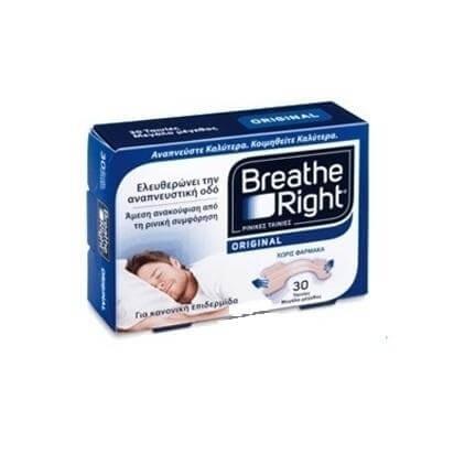 Breathe Right 30 Ταινίες Ρινική Απόφραξη – μεσαίο (M)