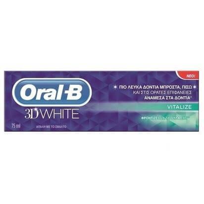 Oral-B 3DWhite Vitalize – Οδοντόκρεμα 75ml