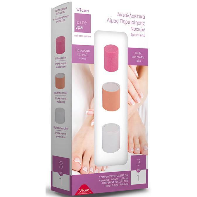 Vican Home Spa Ανταλλακτικά Λίμας Περιποίησης Νυχιών 3 σε 1 (3 τεμάχια) υγιεινή   χέρια   φροντίδα νυχιών