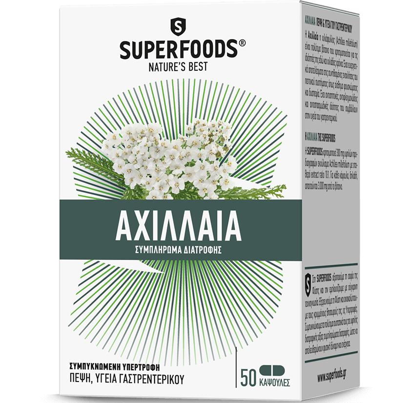 Superfoods Achillea ΣυμπληρώμαΔιατροφής για την Πέψη & την Υγεία του Γαστρεντικού 50caps