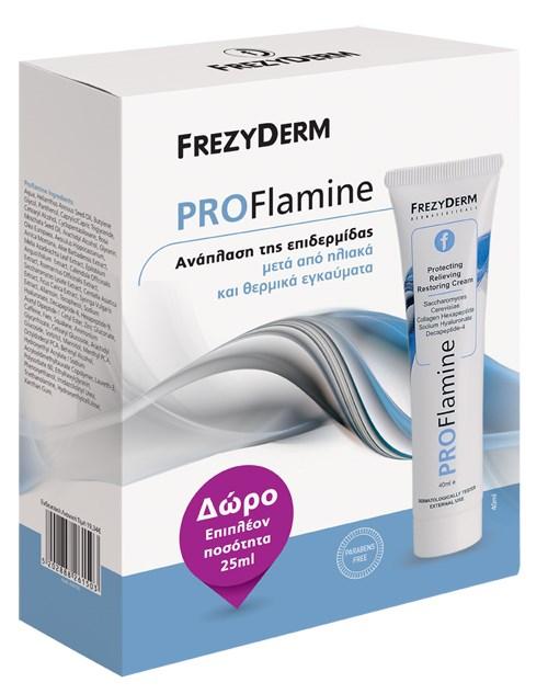 Frezyderm Proflamine Αναπλαστική Κρέμα για τη Προστασία, Ανακούφιση, Αποκατάσταση του Δέρματος 40ml +Δώρο Επιπλέον Ποσότητα 25ml